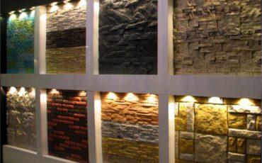 سنگ پلیمری چیست ؟