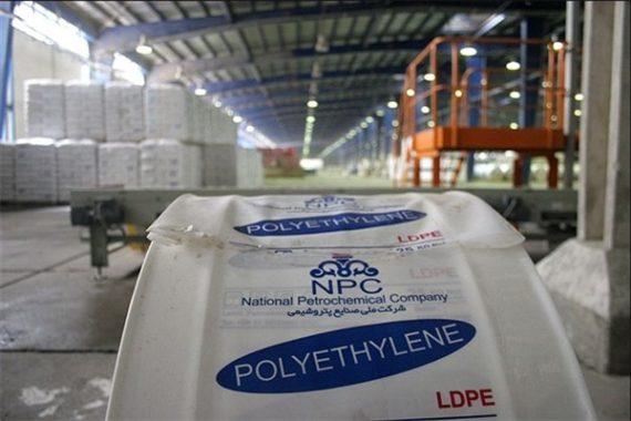 صادرات مواد پلیمری