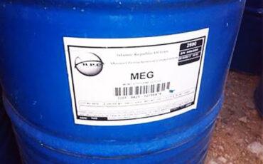 صادرات مونو اتیلن گلایکول MEG